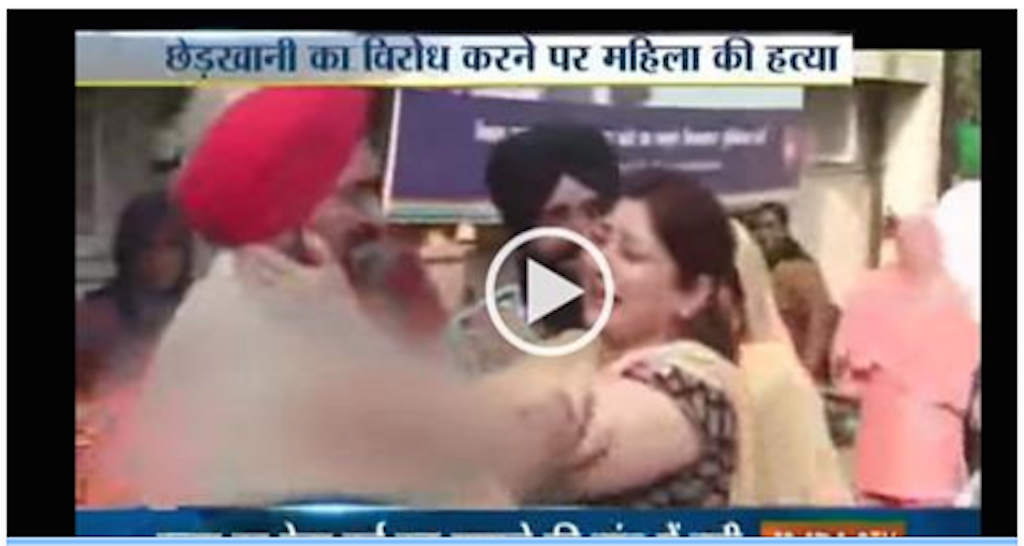 Woman Shot Dead by Miscreants in Marriage Function in Punjab - News Report